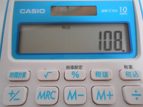 c0218402_19262815.jpg