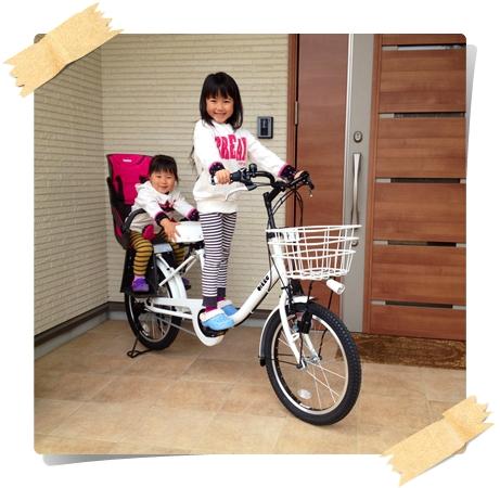 自転車屋 自転車屋さん 近く : カルマックス タジマ -自転車屋 ...