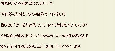 b0300920_17432311.jpg