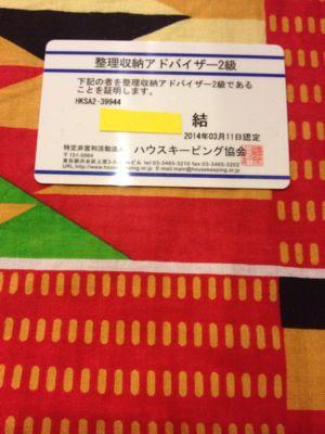 b0239724_100681.jpg