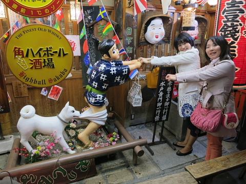 そうよ、京都に行こう!!!_d0046025_0111465.jpg