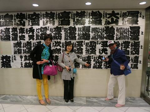 そうよ、京都に行こう!!!_d0046025_018113.jpg