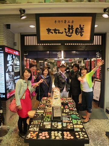 そうよ、京都に行こう!!!_d0046025_021554.jpg