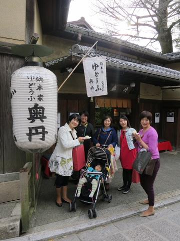 そうよ、京都に行こう!!!_d0046025_0252717.jpg