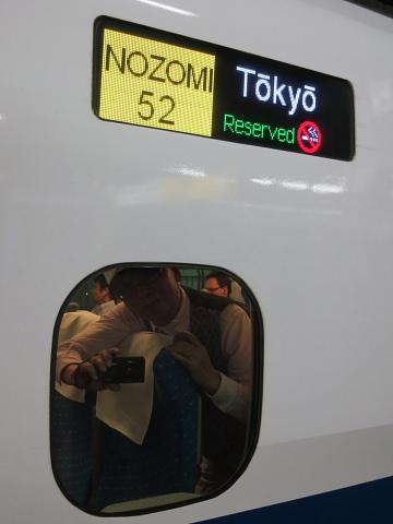 そうよ、京都に行こう!!!_d0046025_0273314.jpg