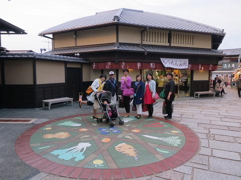 そうよ、京都に行こう!!!_d0046025_033935.jpg