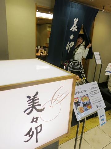 そうよ、京都に行こう!!!_d0046025_0483421.jpg