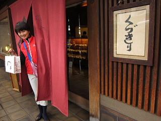 そうよ、京都に行こう!!!_d0046025_049432.jpg