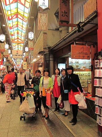 そうよ、京都に行こう!!!_d0046025_0553199.jpg