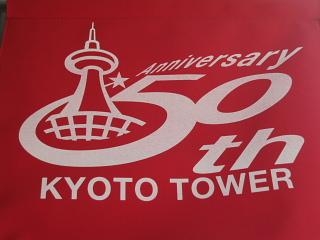 そうよ、京都に行こう!!!_d0046025_1134945.jpg