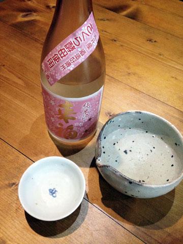 天ぷらが揚げたくて。_a0026127_16414979.jpg