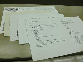 【例会報告】TOSSシグナス14年4月例会_e0252129_23481998.jpg