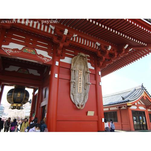 浅草散歩_e0131432_14371750.jpg