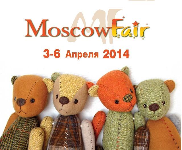 『Moscow Fair 2014』_d0079147_15582755.jpg