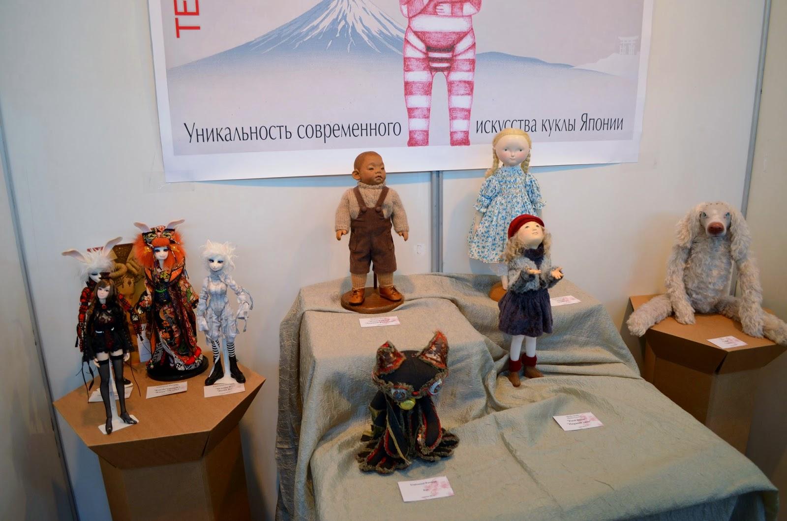 『Moscow Fair 2014』_d0079147_166590.jpg