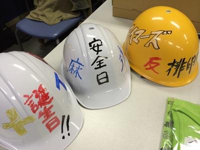 感謝の日&MCTV3月号&ギラギラ&熊野神社古墳_c0227168_10335222.jpg