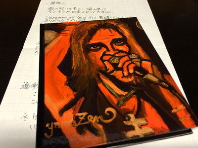 感謝の日&MCTV3月号&ギラギラ&熊野神社古墳_c0227168_1117510.jpg