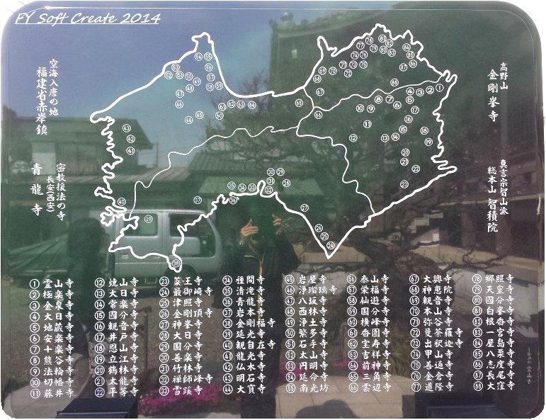 ◆ 桜咲く多摩川土手へ (2014年4月)_d0316868_10161856.jpg