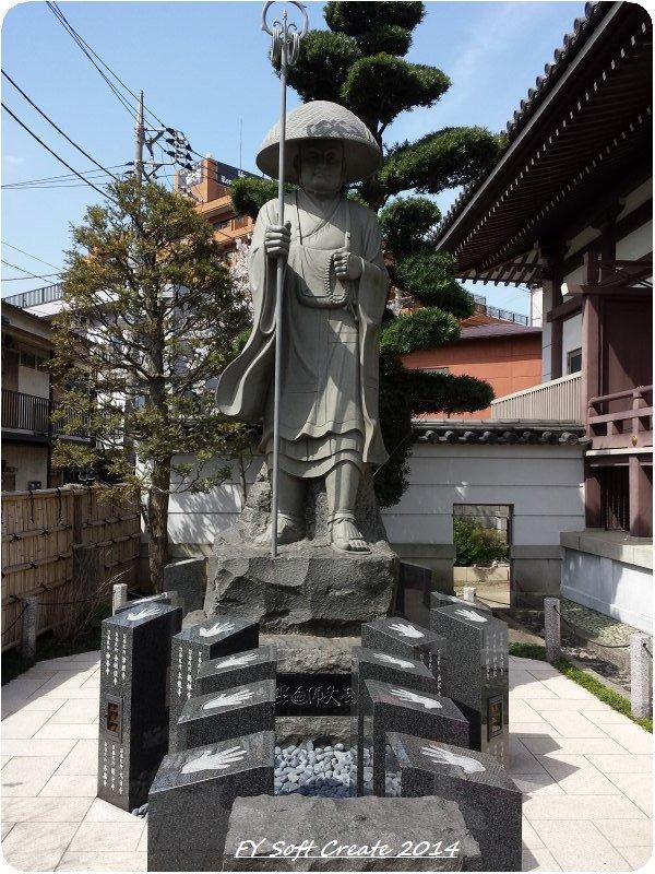 ◆ 桜咲く多摩川土手へ (2014年4月)_d0316868_9422512.jpg