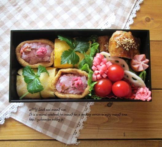 キュートな「ピンクの桜」がポイントに!人気ブロガーYUKAさんの「桜の稲荷ずし弁当」