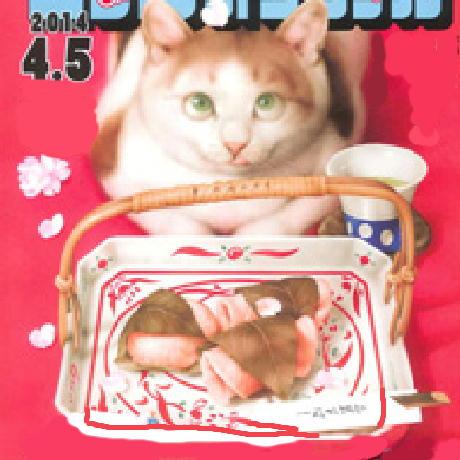 香しは をんな猫の仔 桜餅_c0328479_1943224.jpg