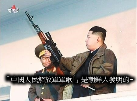 朝鮮人作曲的「中國人民解放軍軍歌 」_e0040579_324666.jpg
