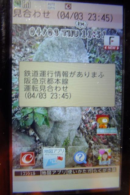 b0317485_11351922.jpg