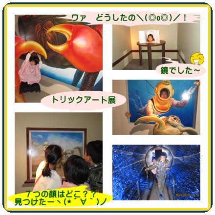 f0087800_63587.jpg