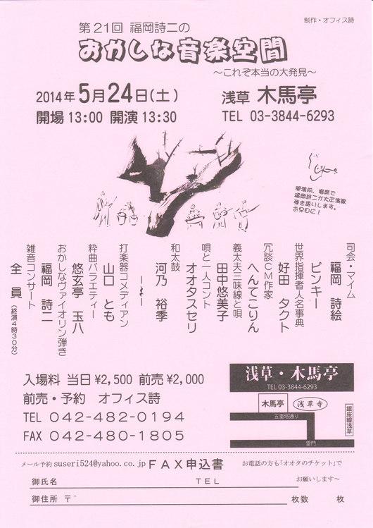 b0068302_10242761.jpg