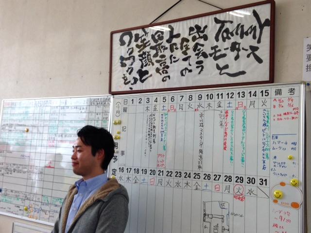 新店舗OPEN♪♪4月5日山本が送ります♪TOMMYの1日 ランクル ハマー アルファード_b0127002_19475335.jpg