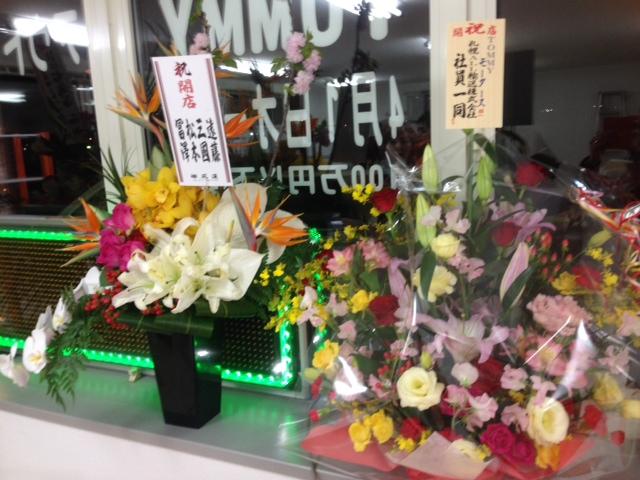 新店舗OPEN♪♪4月5日山本が送ります♪TOMMYの1日 ランクル ハマー アルファード_b0127002_20244357.jpg