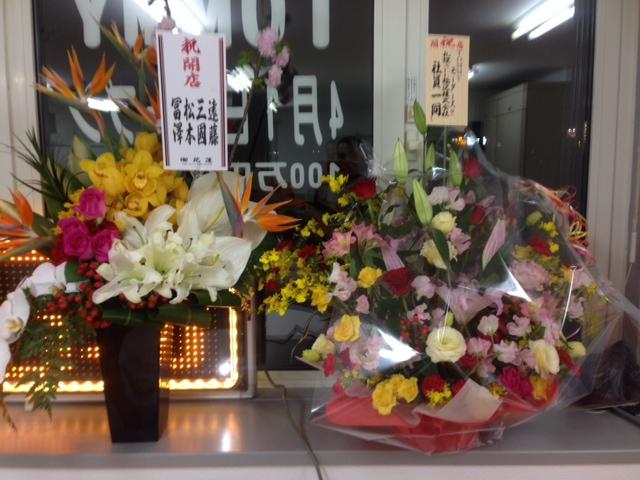 新店舗OPEN♪♪4月5日山本が送ります♪TOMMYの1日 ランクル ハマー アルファード_b0127002_20245949.jpg