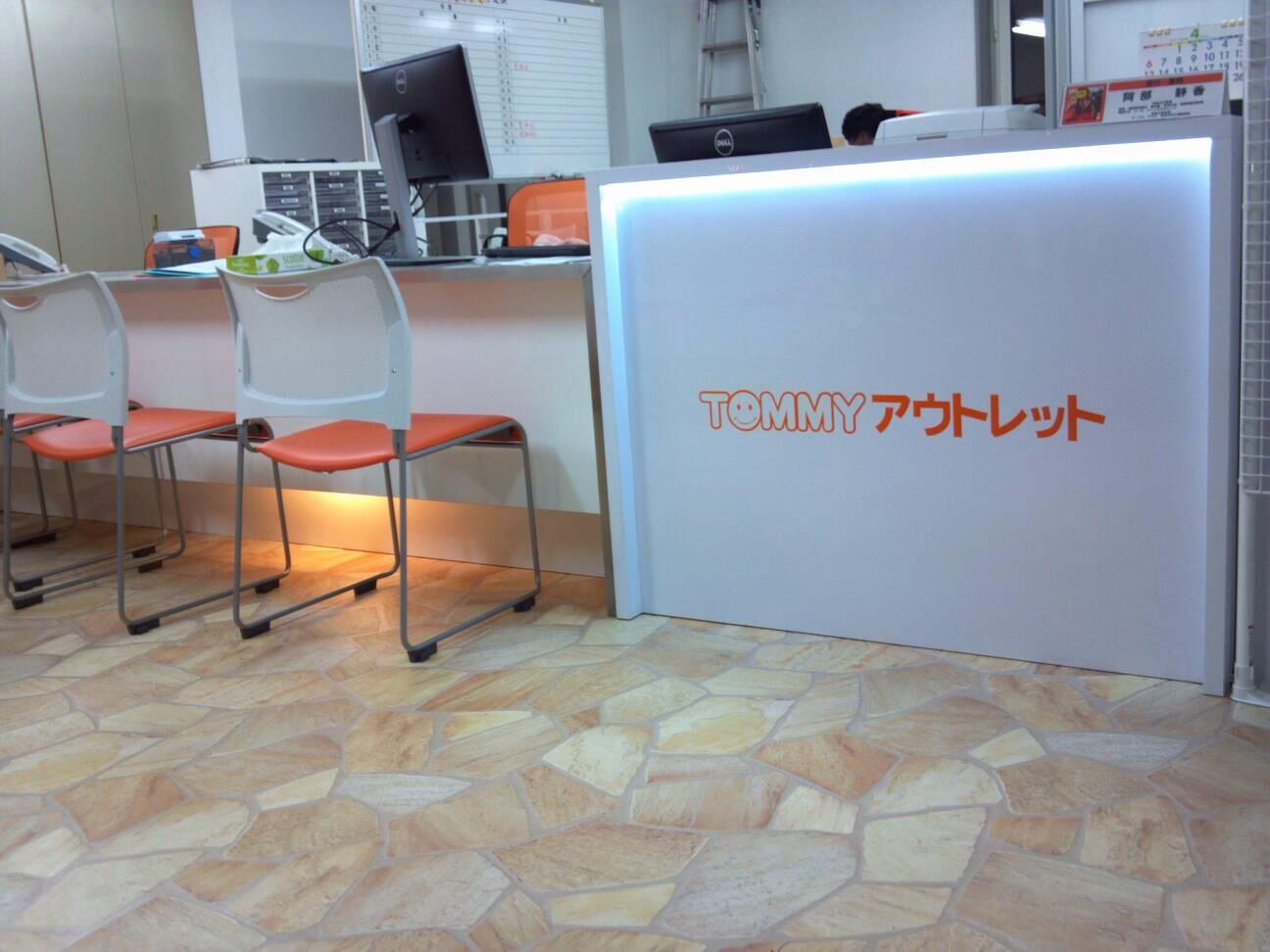 新店舗OPEN♪♪4月5日山本が送ります♪TOMMYの1日 ランクル ハマー アルファード_b0127002_2038108.jpg
