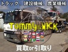 新店舗OPEN♪♪4月5日山本が送ります♪TOMMYの1日 ランクル ハマー アルファード_b0127002_2131449.jpg