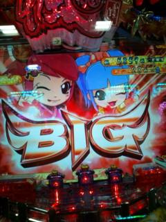 b0020017_1247517.jpg