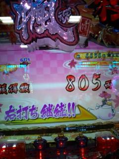 b0020017_12482110.jpg