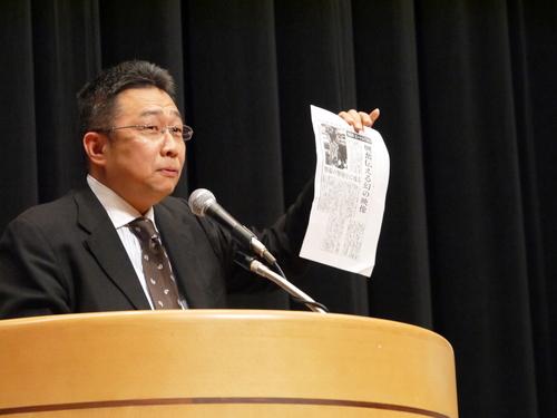 4/5秘密保護法廃止 落合恵子氏講演会に600人(名古屋)_c0241022_2264352.jpg