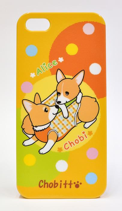 ちょびちゃん&アリスちゃんiPhoneケース_d0102523_2115234.jpg