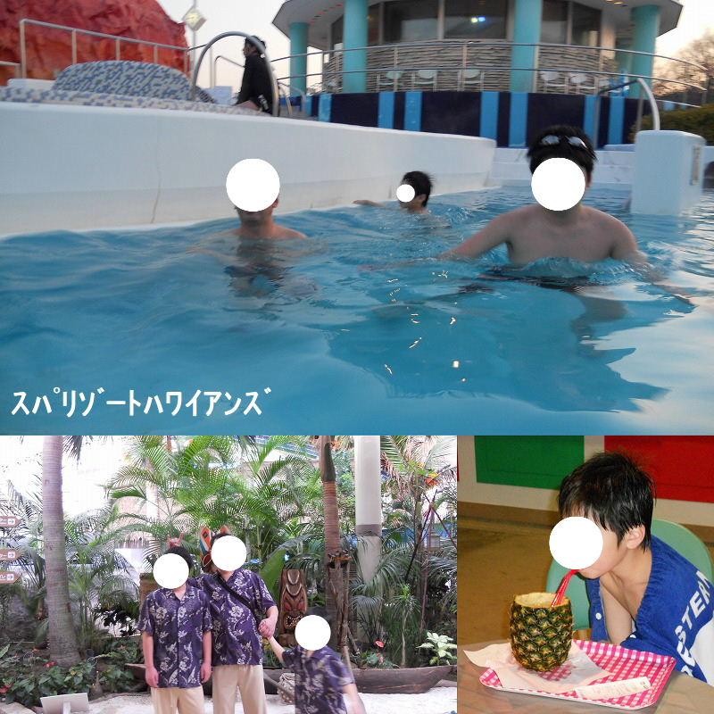 f0085327_14464538.jpg