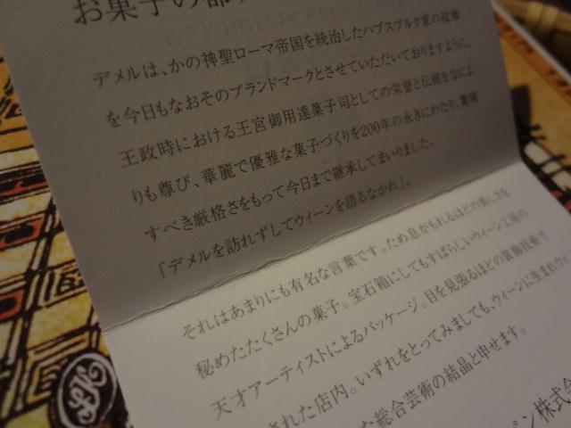 ザッハトルテ!!!_f0148927_2253557.jpg