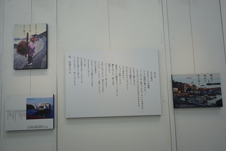 梅田から心斎橋まで_b0069128_8412127.jpg