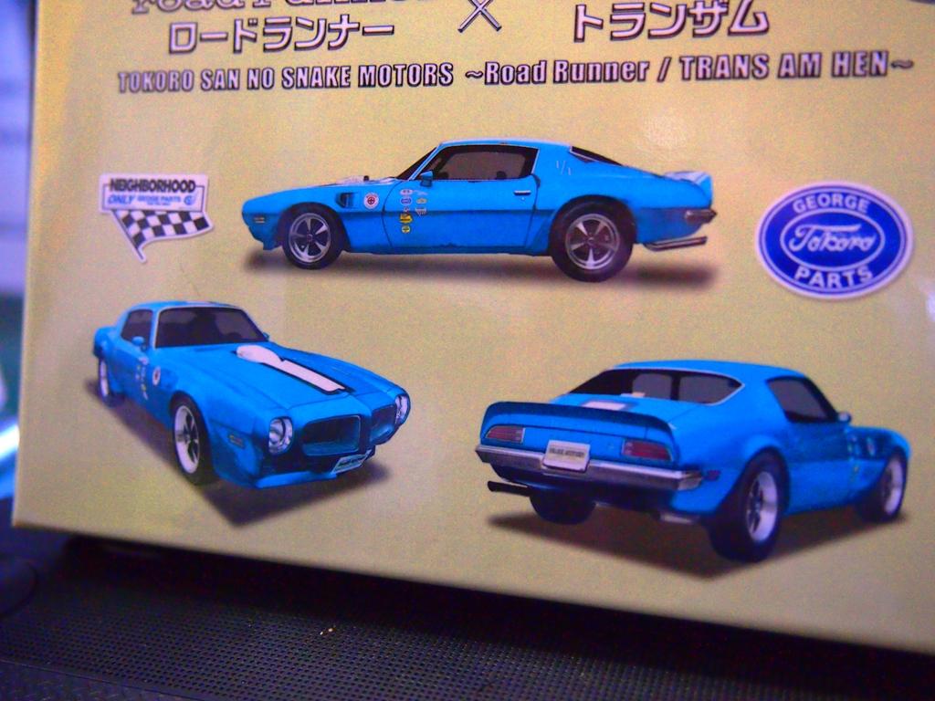 フォード・マスタング_e0188729_13133059.jpg