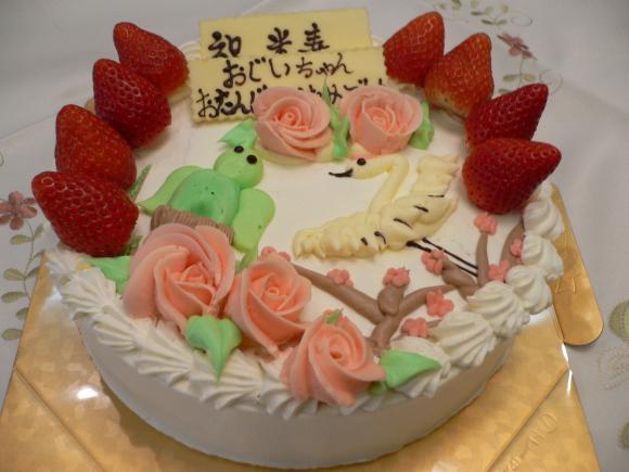 デコレーションケーキ♪_c0197734_17375054.jpg