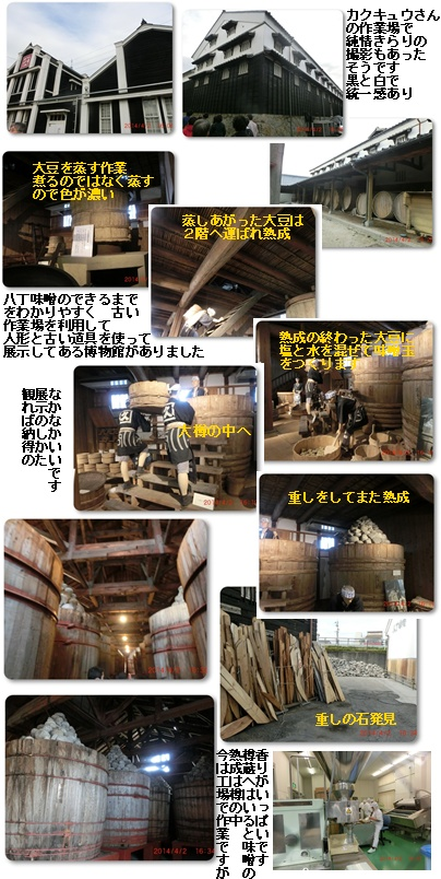 a0084343_11415741.jpg