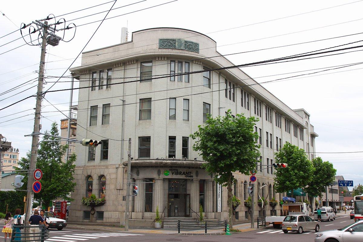 旧北海道拓殖銀行小樽支店 : Ant...