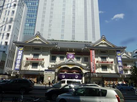 歌舞伎座_a0117168_1561039.jpg