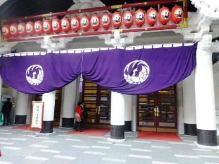 歌舞伎座_a0117168_157310.jpg