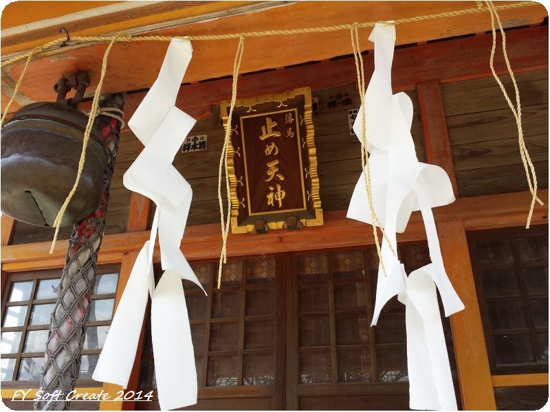 ◆ 桜咲く多摩川土手から桜まつりの「雑色商店街」へ (2014年4月)_d0316868_8282212.jpg