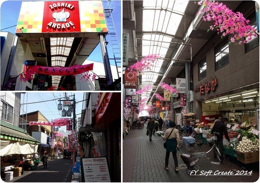 ◆ 桜咲く多摩川土手から桜まつりの「雑色商店街」へ (2014年4月)_d0316868_8311953.jpg