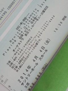 f0112873_15482137.jpg
